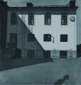 Koulun pihalla (1981)